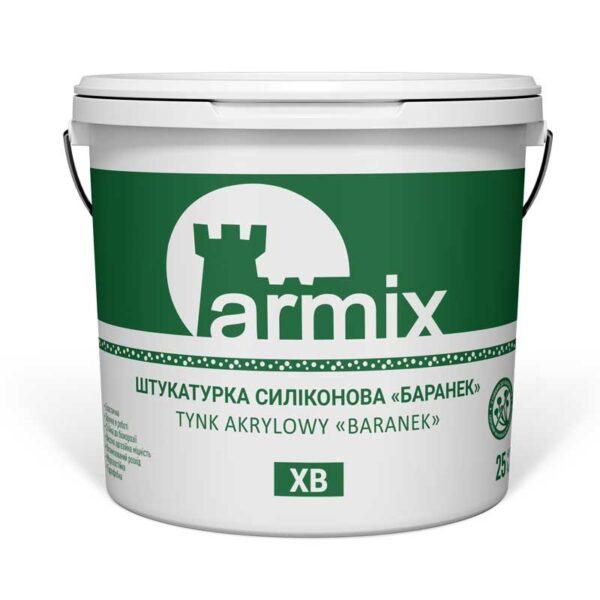 Штукатурка-силіконова-баранек-Armix-XB